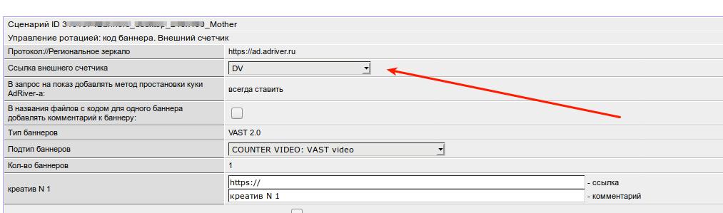 Автогенерация с верификациейдля видео
